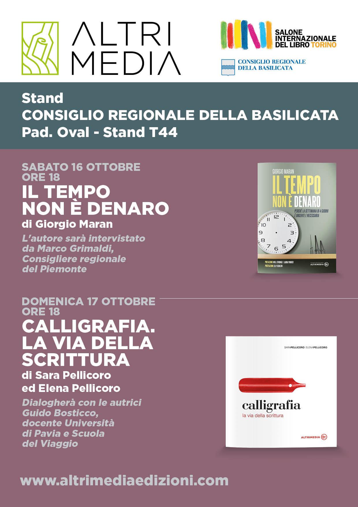 Altrimedia Edizioni al Salone Internazionale del libro di Torino dal 14 al 18 ottobre